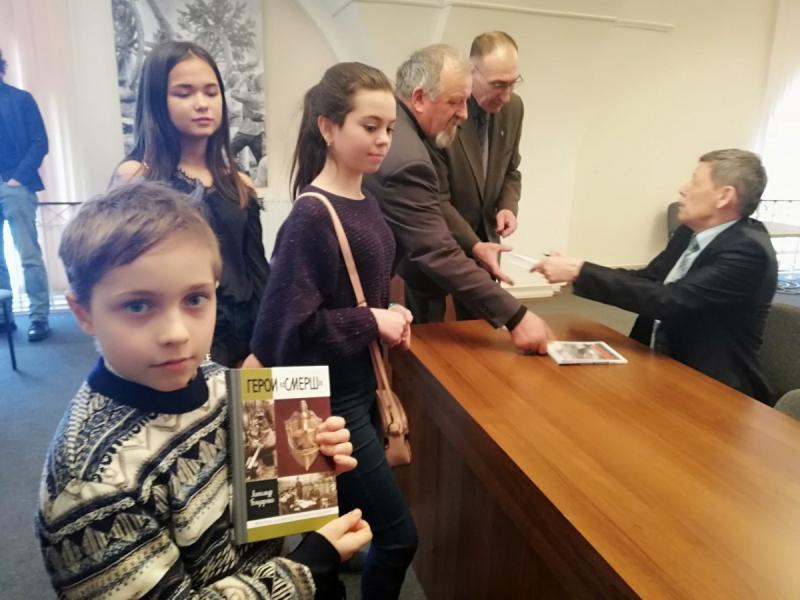 Школьникам о «Героях СМЕРША»