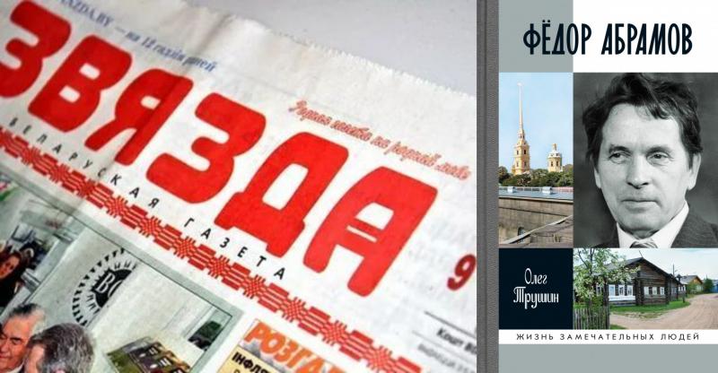 Анатолий Житнухин рассказывает о своей книге, посвященной многолетнему руководителю советской внешней разведки, председателю КГБ СССР Владимиру Крючкову