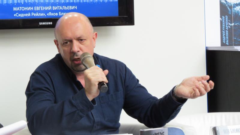 Евгений Матонин представил свою новую книгу «Сидней Рейли», а также второе издание книги «Яков Блюмкин»