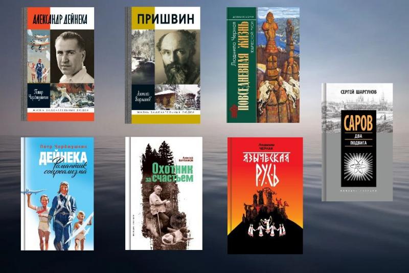 Август 2021: В этом месяце к выпуску готовятся следующие издания…