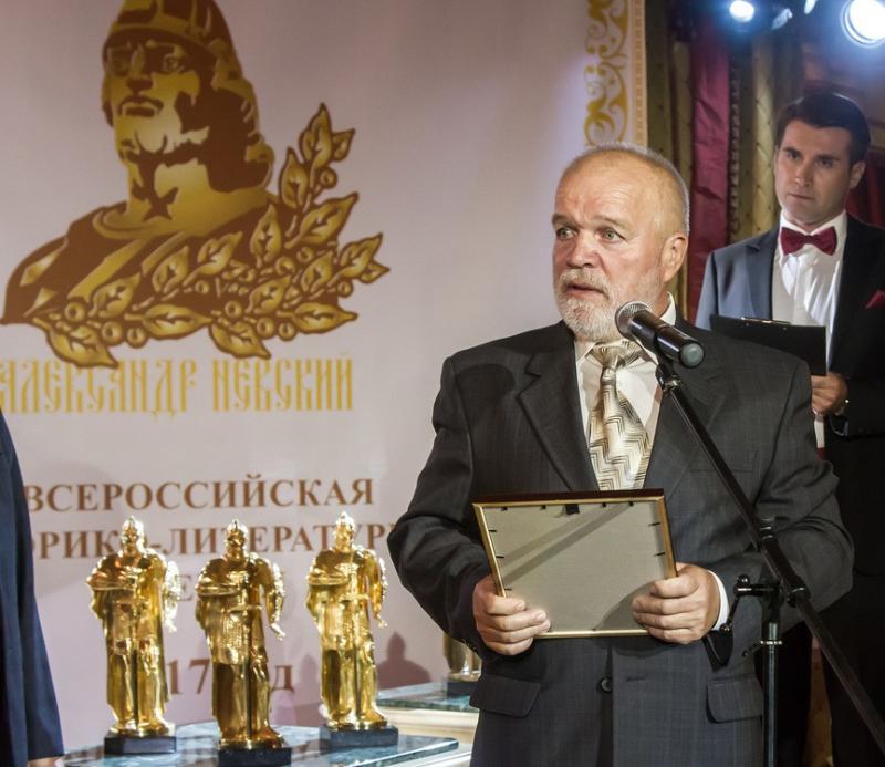 Сергей Михеенков лауреат премии