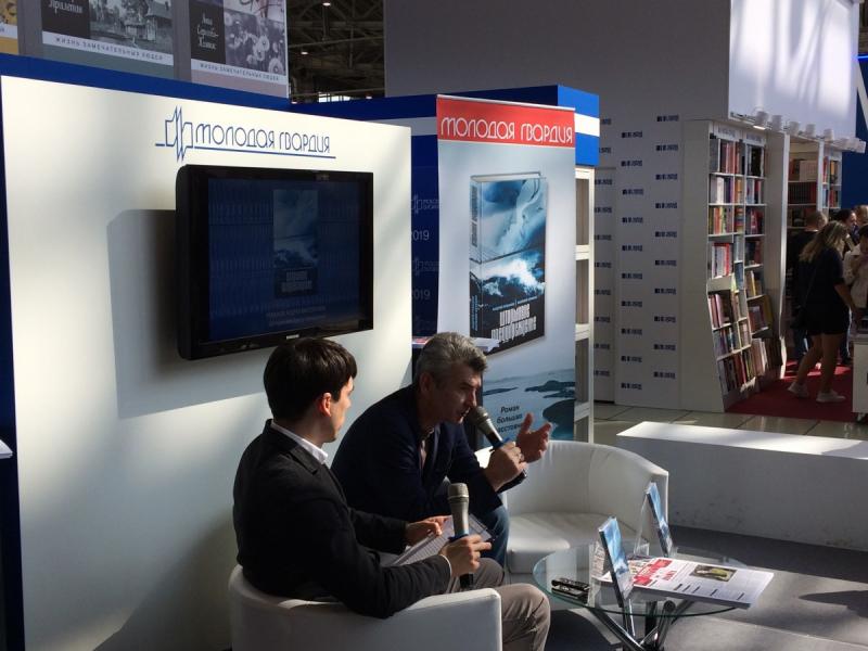 ММКВЯ-2019: Известный писатель Андрей Рубанов представил свой роман «Штормовое предупреждение», написанный в соавторстве с Василием Авченко