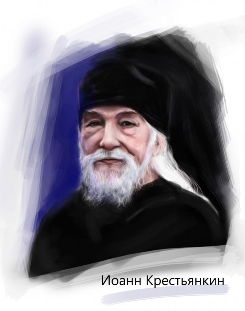 «Отец Иоанн (Крестьянкин)»: Первые презентации и первые награды