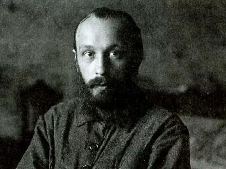 Михаил Бахтин