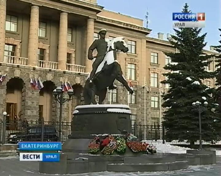 Конференция, посвященная маршалу Жукову