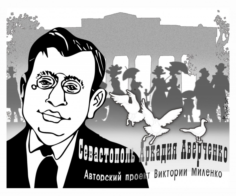 Художник Василий Вознюк