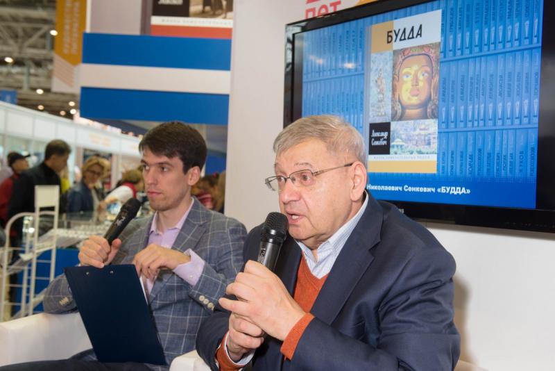 Голос автора: Александр Сенкевич. ММКВЯ—2017