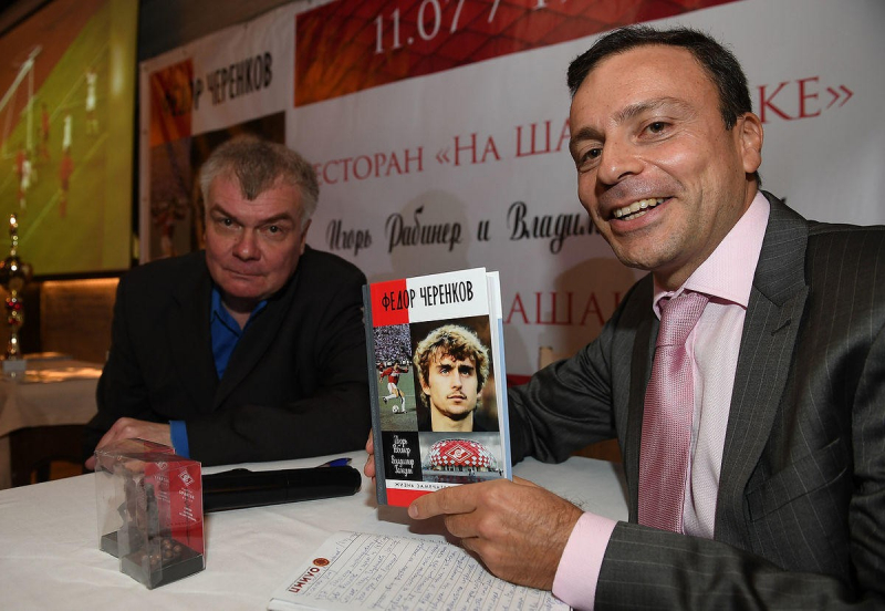 Владимир Галедин и Игорь Рабинер