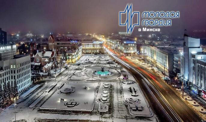 6 февраля в столице Республики Беларусь открылась 26-я Минская международная книжная выставка-ярмарка