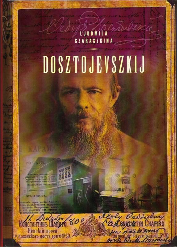 Венгерское издательство «Кайрос» выпустило книгу Людмилы Сараскиной «Достоевский»