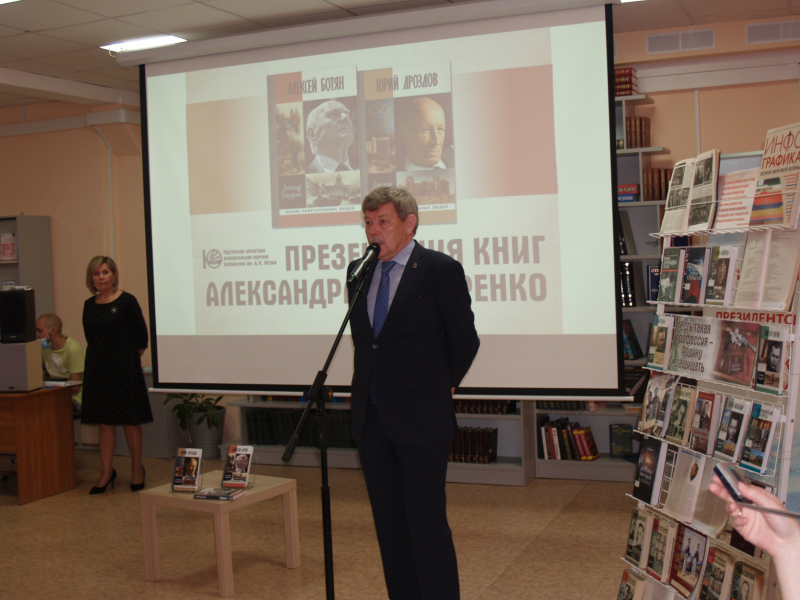 «Алексей Ботян» и «Юрий Дроздов» в Кургане
