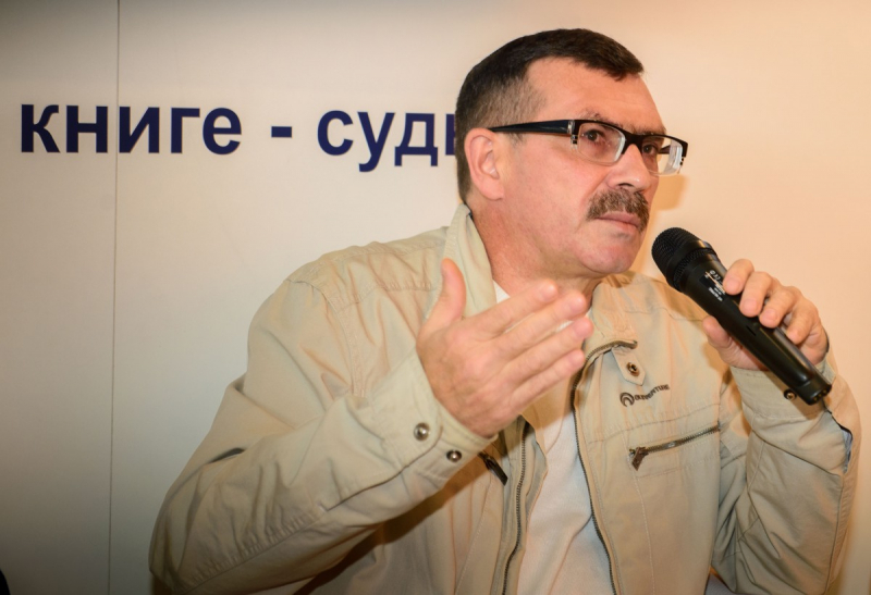 Павел Басинский – «Писатель XXI века»