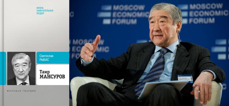 Борис Барковский  - сын разведчика Владимира Барковского