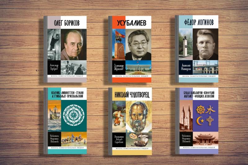 Октябрь 2019: В этом месяце «Молодая гвардия» планирует выпустить следующие издания…