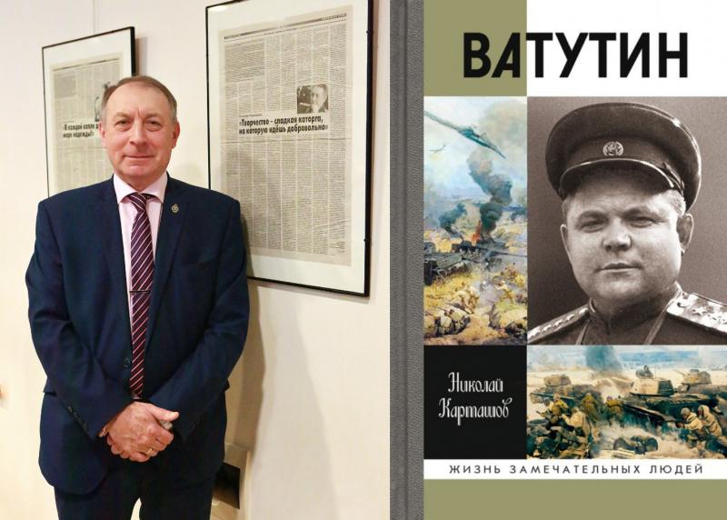 Президент Путин подписал указ о награждении Н. А Карташова...