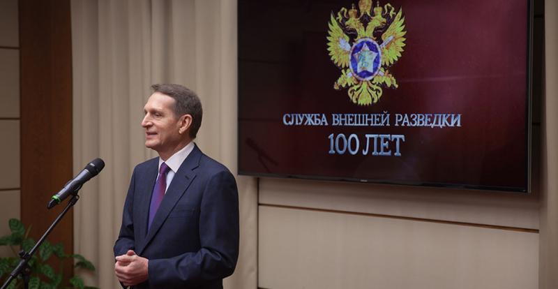 Лауреатов премии СВР наградили в Москве
