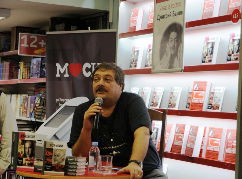 7 ноября в книжном магазине «Москва» (ул. Тверская, 8/2, стр. 1) прошла встреча читателей с известным писателем, поэтом, публицистом, теле- и радиоведущим Дмитрием Быковым