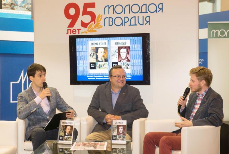 Презентация книг Михаила Макеева «Николай Некрасов» и Алексея Вдовина «Добролюбов» на 30-й Московской международной книжной выставке-ярмарке