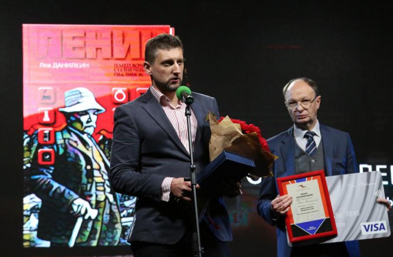 Лев Данилкин: «На место критика должен прийти человек с идеями».