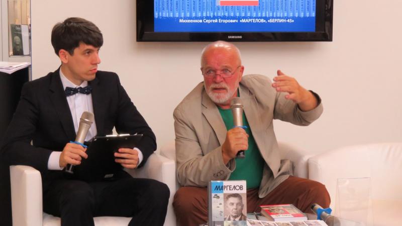 Сергей Михеенков рассказывает о своих новых книгах