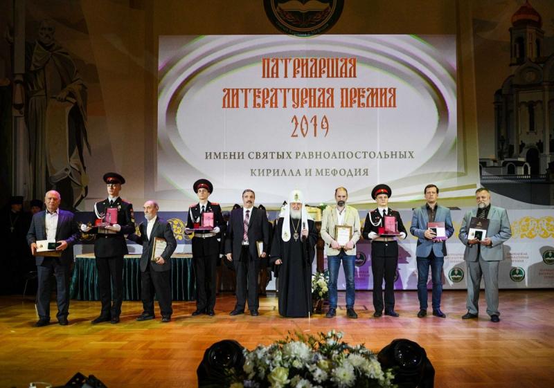 Дмитрий Володихин – лауреат Патриаршей премии