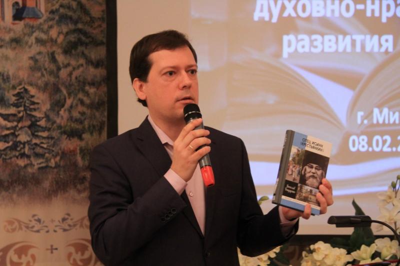 Вячеслав Бондаренко представляет книгу